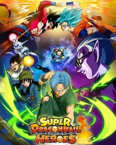 Super Dragon Ball Heroes, Super Dragon Ball Heroes: Universe Mission, Супер Драгонболл: Герои , Супердраконий жемчуг: Герои - Миссия Вселенная