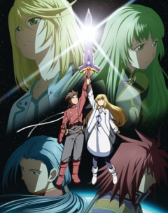 Tales of Symphonia the Animation: The United World Episode, Tales of Symphonia The Animation: Sekai Tougou Hen, Сказания Симфонии OVA 3, аниме, anime, анимэ