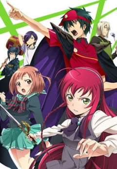 The Devil is a Part-Timer!, Hataraku Maou-sama!, Сатана на подработке!, аниме, anime, анимэ