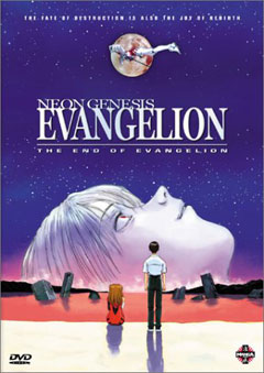 The End of Evangelion, Shinseiki Evangelion, Конец Евангелиона, аниме, anime, анимэ
