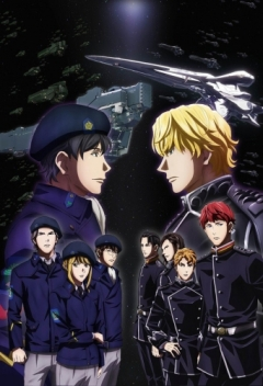The Legend of the Galactic Heroes: The New Thesis - Encounter, Ginga Eiyuu Densetsu: Die Neue These - Kaikou, Легенда о героях Галактики, аниме, anime, анимэ