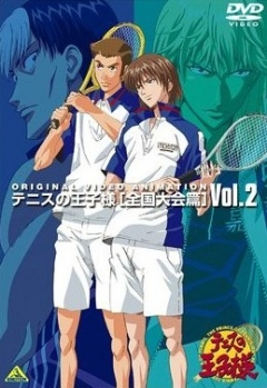 The Prince of Tennis: The National Tournament OVA-1, Tenisu no Ojisama:Zenkoku Taikai Hen OVA-1, Принц тенниса: Национальный турнир OVA -1, аниме, anime, анимэ