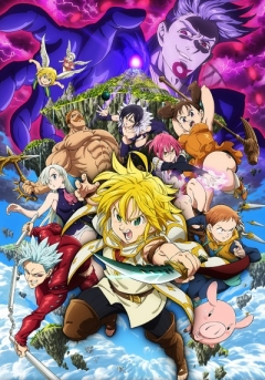 The Seven Deadly Sins the Movie: Prisoners of the Sky, Gekijouban Nanatsu no Taizai: Tenkuu no Torawarebito, Семь смертных грехов (фильм),