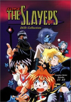 The Slayers Next, Slayers Next, Рубаки Некст, аниме, anime, анимэ