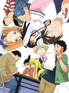 The Society for the Study of Modern Visual Culture 2, Genshiken 2, Геншикен 2, аниме, anime, анимэ