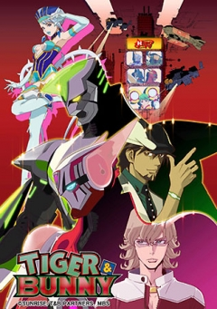 Tiger and Bunny, Tiger & Bunny, Тигр и Кролик, аниме, anime, анимэ