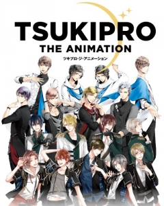 TsukiPro The Animation, Tsukipro The Animation, Лунный проект, , аниме, anime