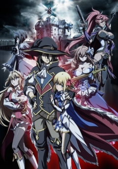 Ulysses: Jeanne DArc and the Alchemist Knight, Ulysses: Jeanne dArc to Renkin no Kishi, Улисс: Жанна дАрк и рыцарь-алхимик, Ulysses: Jehanne Darc to Renkin no Kishi