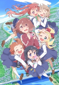 Wataten! an Angel Flew Down to Me, Watashi ni Tenshi ga Maiorita!, Ангел спустился ко мне!,