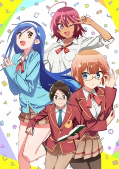We Never Learn, Bokutachi wa Benkyou ga Dekinai, Мы не можем учиться! , аниме, anime, анимэ