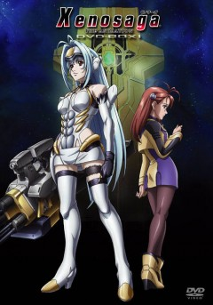 Xenosaga: The Animation, Xenosaga - The Animation, Ксеносага, аниме, anime, анимэ