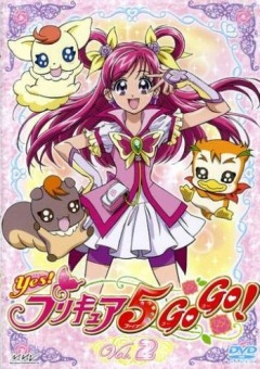 Yes! Pretty Cure 5 Go Go!, Yes! Precure 5 Go Go!, Да! Хорошенькое лекарство 5. Вперед, Вперед!, аниме, anime, анимэ