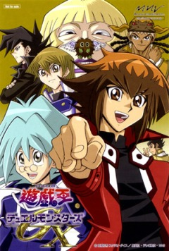 Yu-Gi-Oh! Duel Monster GX, Yuu Gi Ou: Duel Monsters GX, Югио! ТВ 3, аниме, anime, анимэ