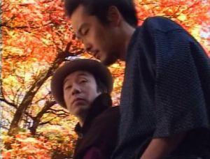 Blind Beast vs Killer Dwarf Teruo Ishii Akechi and Kobayashi