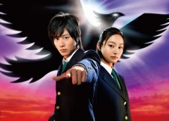 Detective Conan Challenge to Kudo Shinichi: Riddle, Meitantei Conan Challenge to Kudo Shinichi: Riddle of the Mysterious Legendary Bird , Детектив Конан SP3 ,