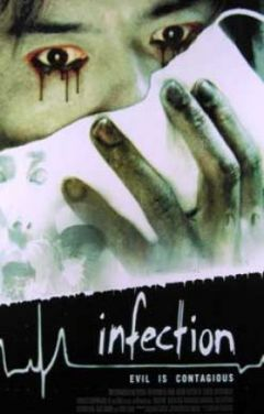 Рецензии на кино Infection | J-Horror Theater: Kansen | Инфекция