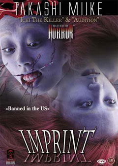 Masters of horror - Imprint, Imprint, Опечаток,