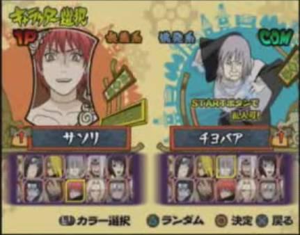 Игра - Game - Naruto Shippuuden: Narutimate Accel 2Naruto Shippuden: Narutimate Accel 2Ultimate Ninja 4: Naruto ShippudenNaruto Shippuden: Narutimetto Akuseru 2NARUTO-ナルト-疾風伝 ナルティメットアクセル - Naruto Shippuuden: Narutimate Accel 2Naruto Shippuden: Narutimate Accel 2Ultimate Ninja 4: Naruto ShippudenNaruto Shippuden: Narutimetto Akuseru 2NARUTO-ナルト-疾風伝 ナルティメットアクセル
