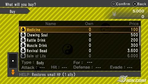 Shin Megami Tensei: Persona Screenshot