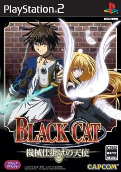 Black Cat (PS2), Neko no Kuro (PS2), Черный кот (PS2),