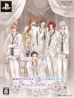 Brothers Conflict: Passion Pink (Limited edition), Brothers Conflict: Passion Pink (Limited Edition), Конфликт братьев: Розовые страсти (Limited edition),