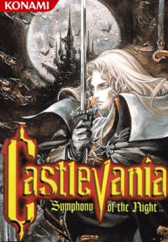 Castlevania: Symphony of the Night, Akumajo Dracula X: Gekka no Yasokyoku , Кастэльвания : Симфония ночи,