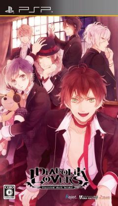 Diabolik Lovers ~Haunted dark bridal~, Diaborikku Ravāzu ~Haunted dark bridal~, Дьявольские возлюбленные ~Haunted dark bridal~,