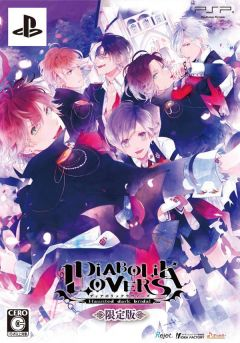 Diabolik Lovers ~Haunted dark bridal~ (Limited Edition), Diaborikku Ravāzu ~Haunted dark bridal~ (Limited Edition), Дьявольские возлюбленные ~Haunted dark bridal~ (Limited Edition),
