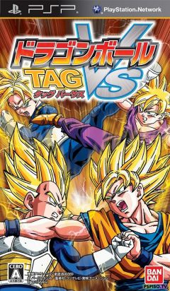 Dragon Ball Tag VS, Dragon Ball Tag VS, Dragon Ball Tag VS,