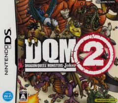 Dragon Quest Monsters Joker 2, Doragon Kuesuto Monsutāzu Jōkā Tsu, Dragon Quest Monsters Joker 2,