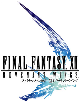 Final Fantasy: Revenant Wings, Final Fantasy: Revenant Wings, Final Fantasy: Revenant Wings,