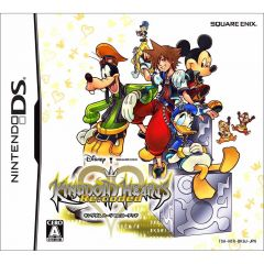 Kingdom Hearts Re:coded, Kingdom Hearts Re:coded, Kingdom Hearts Re:coded,