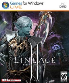 Lineage II: Goddess of Destruction, Lineage 2: Goddess of Destruction, Lineage 2: Goddess of Destruction,