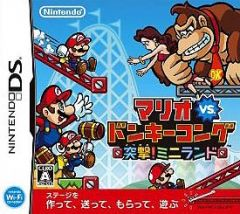 Mario vs. Donkey Kong: Totsugeki! Mini-Land, Mario vs. Donkey Kong: Totsugeki! Mini-Land, Mario vs. Donkey Kong: Totsugeki! Mini-Land,