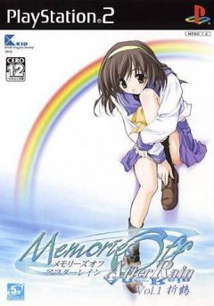 Memories Off AfterRain Vol. 1: Oridzuru , Memorizu Obu AfterRain Vol. 1: Oridzuru, Забыть прошлое: После дождя Часть 1 ,