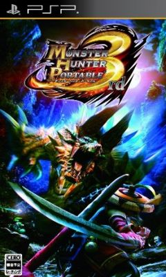 Monster Hunter Portable 3rd, Monster Hunter Portable 3rd, Monster Hunter Portable 3rd,
