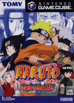 Naruto: Clash of Ninja, Naruto: Gekito Ninja Taisen, Naruto: Great Ninja Battle,