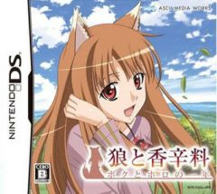 Игры - Games - Видеоигры Spice and Wolf: Holo s and My One Year | Ookami to Koushinryou: Boku to Horo no Ichinen | Волчица и пряности: Holo s and My One Year
