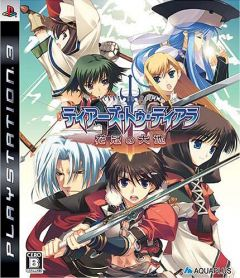 Tears to Tiara: Earth s Wreath (PS3), Tears toTiara: Kakan no Daichi (PS3), Слезы Тиары: Венок Земли (PS3),