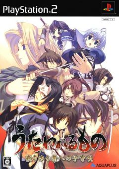 The One Being Sung: Chiriyukusha e no Komoriuta, Utawarerumono: Chiriyukusha e no Komoriuta , Прославленный: Chiriyukusha e no Komoriuta,