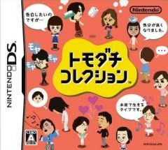 Tomodachi Collection, Tomodachi Collection, Tomodachi Collection,