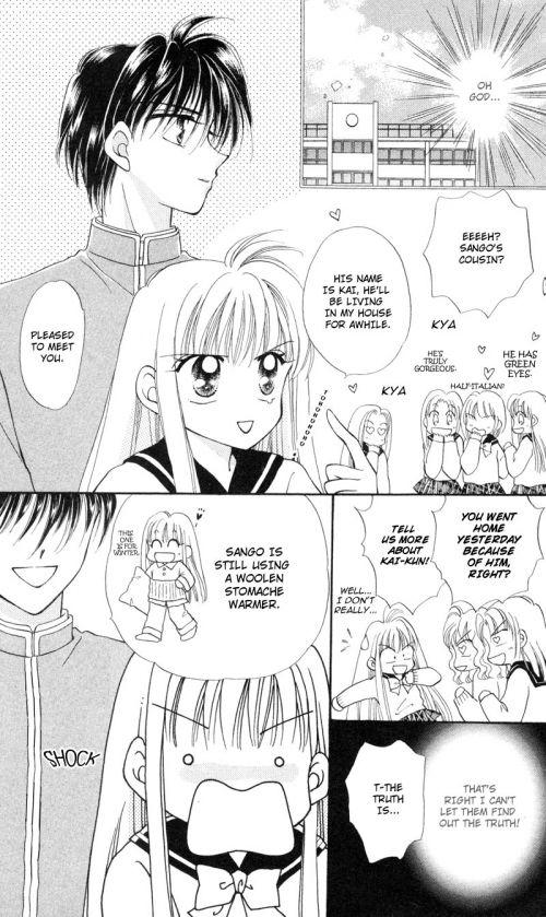 Манга - Manga - A Devil Just for You - Kimi dake no Devil (манга) [1999]