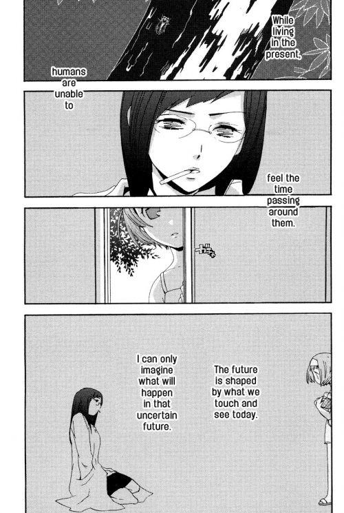 Манга - Manga - В другую сторону - Asatte no Houkou (манга) [2005]