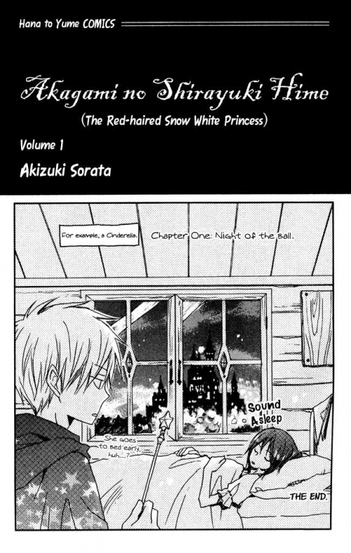 Манга - Manga - Akagami no Shirayukihime - Красноволосая принцесса Белоснежка -