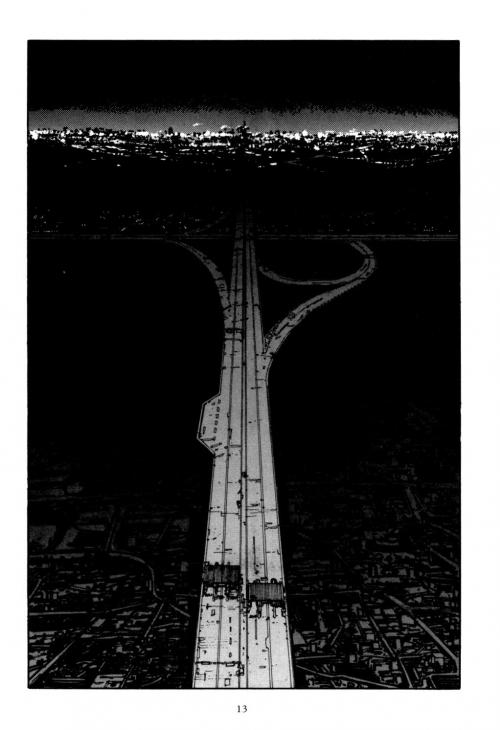 Манга - Manga - Акира - Akira (манга) [1982]