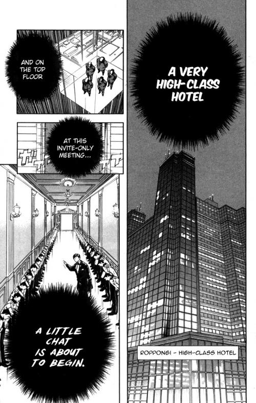 Манга - Manga - アクメツ - Akumetsu (манга) [2002]