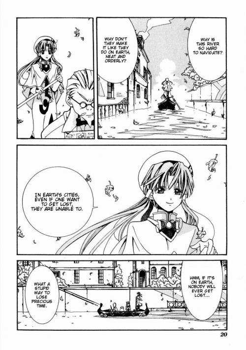 Манга - Manga - Ария - Aria (манга) [2002]