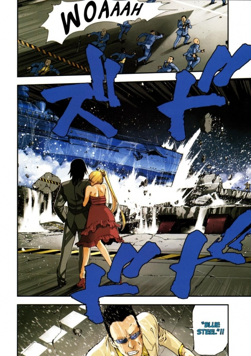 Манга - Manga - Arpeggio of Blue Steel -
