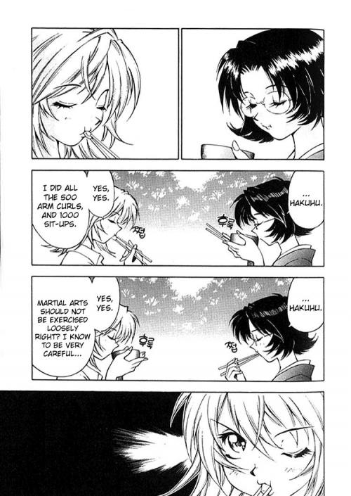 Манга -             Manga - Школьные войны - Ikkitousen (манга) [2000]