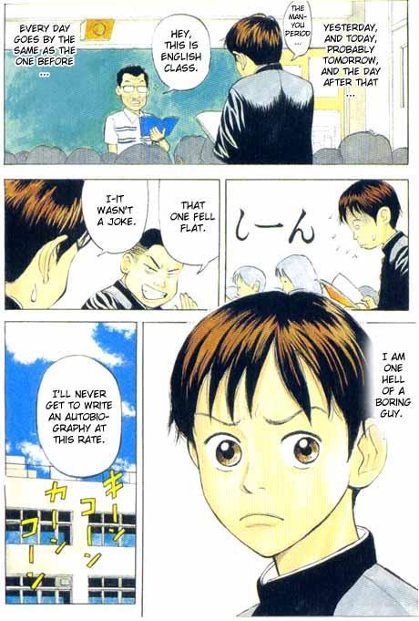 Манга -             Manga - Бек - Beck (манга) [1999]